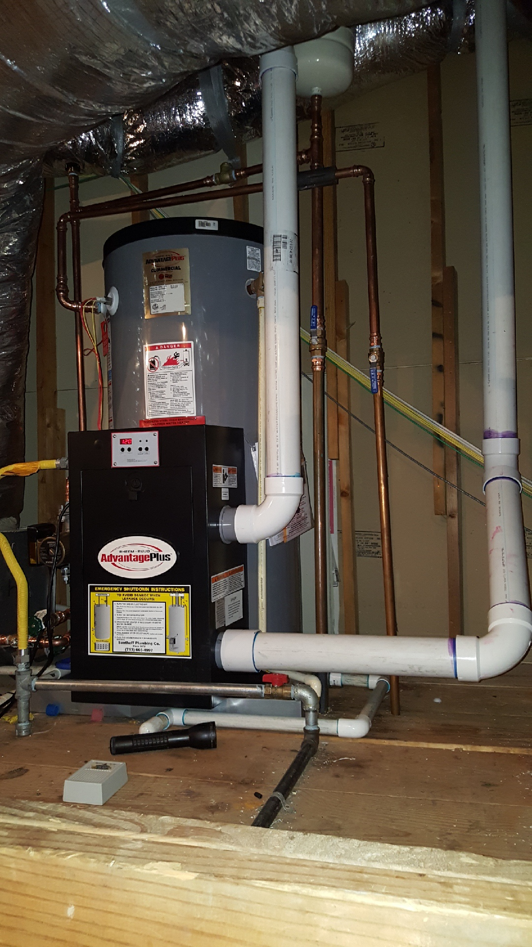 Large Capacity Water Heater